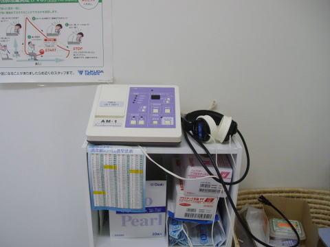 オージオメーター(聴力検査)